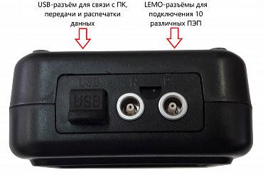 ультразвуковой толщиномер В7-217